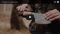 Как сделать булатную сталь в домашних условиях
